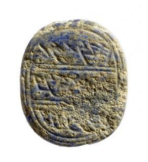 Археологи нашли остатки дома времен Первого Храма и печать Матаниягу