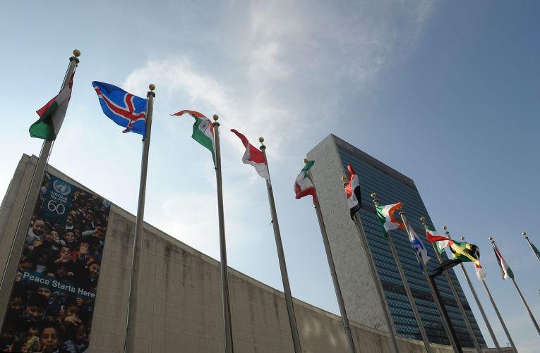 ООН превратилась в бессмысленную организацию